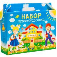 """Короб подарочный """"Набор первоклассника""""."""
