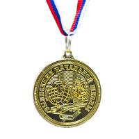 Медаль выпускнику начальной школы, лёгкая, лента триколор