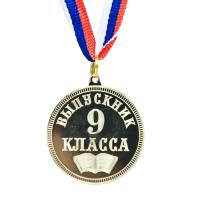 Медаль выпускнику 9 класса, зеркальная, лента триколор