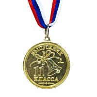 Медаль выпускнику 11 класса, лента триколор